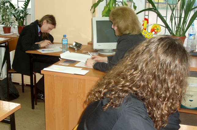 zaba-2008-09-ii-etap-41