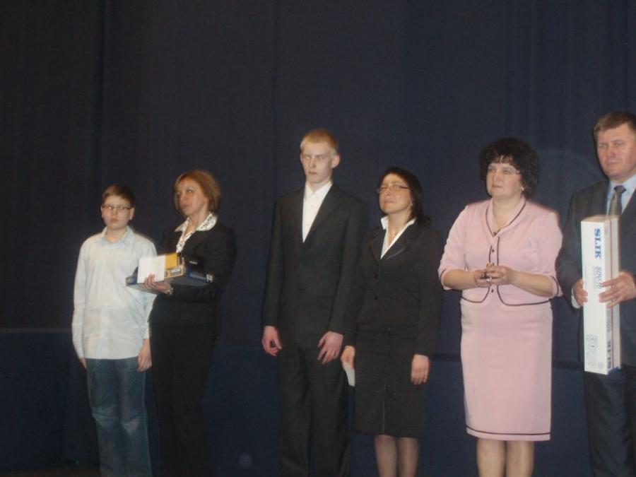 zaba-2008-09-final-202